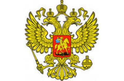 Регистрация сделок с недвижимостью, фото — «Реклама Краснодара»