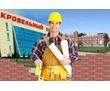 Бригада строителей-каменщиков, фото — «Реклама Гулькевичей»
