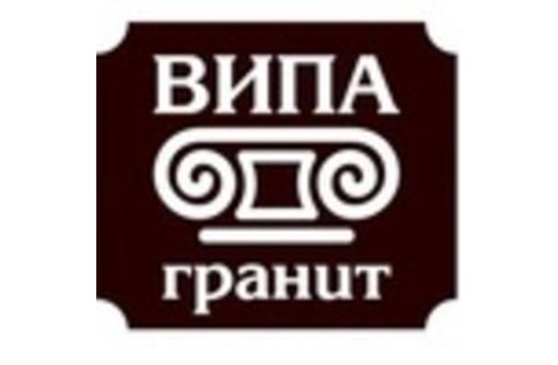 Продажа, изготовление и установка гранитных и мраморных памятников в Краснодаре, фото — «Реклама Краснодара»