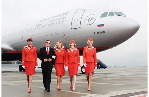 Авиабилеты в АРМАВИРЕ: Краснодар-Ереван, фото — «Реклама Армавира»