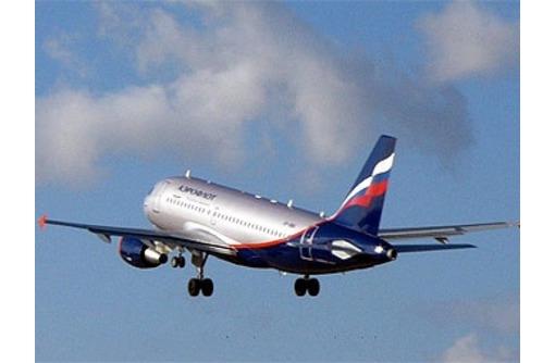 Авиакассы АРМАВИРА - Лучшие цены, фото — «Реклама Армавира»