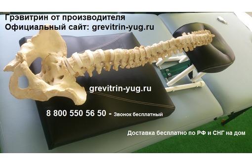 """Тренажер """"Грэвитрин-мини"""" для вытяжения позвоночника купить, фото — «Реклама Геленджика»"""