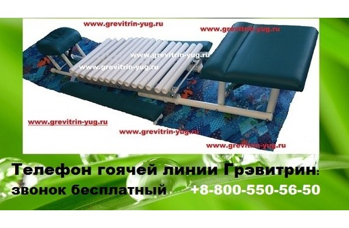 Тренажер для вытяжки позвоночника - Грэвитрин купить, фото — «Реклама Ейска»