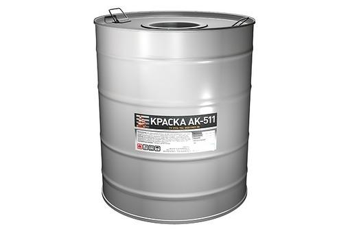 Краска   АК-511  для разметки  дорог 91,00р/кг, фото — «Реклама Геленджика»
