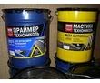 Продам гид-нные материалы: рулонные,обмазочные,добавки в бетон, фото — «Реклама Краснодара»