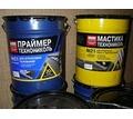 Продам гид-нные материалы: рулонные,обмазочные,добавки в бетон - Изоляционные материалы в Краснодаре