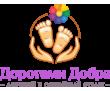 Туроператор детского и семейного отдыха «Дорогами добра»