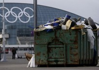 Сколько платить за мусор сочинцам в 2015 году, фото — «Рекламы Новокубанска»