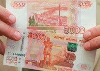 На Кубани стали чаще портить деньги, фото — «Рекламы Тихорецка»