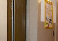 На Кубани в многоэтажке сорвалась кабина лифта, в которой были дети, фото — «Рекламы Адлера»