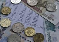 Штрафы за долги по коммунальным платежам вырастут вдвое, фото — «Рекламы Новокубанска»