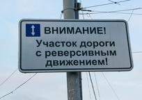 Category_vnimanie_reversivnoe_dvizhenie