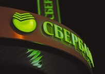 Category_sberbank