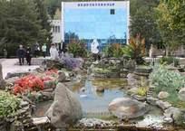 Отдых и лечение на Кубани - Александровский источник ФОТО, фото — «Рекламы Новороссийска»
