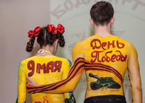Вечный огонь и георгиевские ленты россиянки рисуют даже на груди, фото — «Рекламы Адлера»