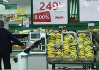 Странные скидки в гипермаркетах Краснодара: цена по акции становится выше СКРИНШОТ, фото — «Рекламы Краснодара»
