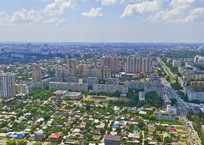 Краснодар с высоты птичьего полета ФОТО, фото — «Рекламы Новороссийска»