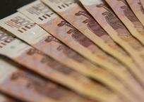 Житель Кубани случайно стал миллионером, фото — «Рекламы Адлера»