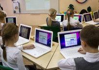 Интернет в Краснодарском крае: Есть проблемы, фото — «Рекламы Хадыженска»