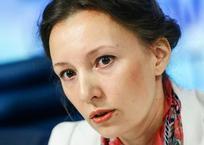 Омбудсмен рассказала о школьнике, обвиняемом в убийстве сверстника на Кубани, фото — «Рекламы Кореновска»