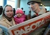 Почему кубанцы не могут быстро найти работу?, фото — «Рекламы Курганинска»