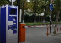 В Краснодаре появятся еще девять платных парковок, фото — «Рекламы Краснодара»