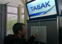 Среднемесячная зарплата жителей Краснодарского края - 30,4 тысячи рублей, фото — «Рекламы Кропоткина»