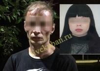 Установлена личность жертвы краснодарского «людоеда», фото — «Рекламы Новороссийска»