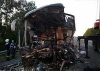 Появился список погибших под Горячим Ключом в ДТП с автобусом, фото — «Рекламы Новокубанска»
