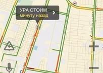 Автомобилисты Краснодара с утра «радуются» пробкам и признаются, что стали друг другу роднее, фото — «Рекламы Краснодара»