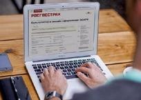 Мошенники придумали новую схему обмана в электронном ОСАГО, фото — «Рекламы Курганинска»