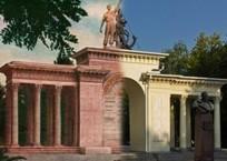 «Краснодар тогда и сейчас»: Второе пришествие арки Героев в сквере Жукова ФОТО, фото — «Рекламы Адлера»