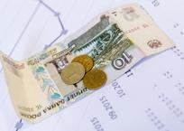 «Пятится назад» реальная заработная плата жителей Краснодарского края, фото — «Рекламы Кропоткина»