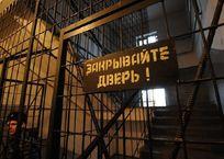 Гражданин Украины Гриб предлагал знакомой заложить бомбу на школьном выпускном в Сочи — следствие, фото — «Рекламы Курганинска»