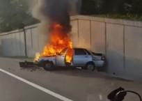 В Сочи на дороге перед тоннелем сгорел автомобиль, фото — «Рекламы Темрюка»