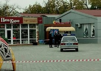"""Торговый комплекс """"Центр города"""" в Краснодаре оцепили из-за подозрительного предмета, фото — «Рекламы Новороссийска»"""