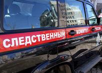 В Новороссийске грудной ребенок умер на руках у няни, фото — «Рекламы Кореновска»