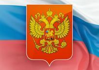 Баллотироваться на пост главы РФ предложили жительнице Краснодара, фото — «Рекламы Тихорецка»