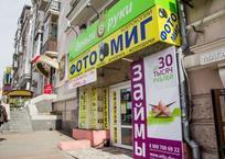 Налетчика из Краснодара, грабившего офисы микрофинансирования, задержали в Казани, фото — «Рекламы Кубани»