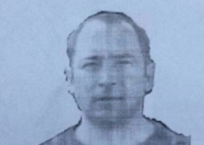 Краснодарская листовка о розыске педофила испортила жизнь невиновному мужчине и его семье, фото — «Рекламы Славянска-на-Кубани»