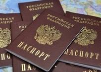 «Антикарусельная» страница появится в паспортах жителей Краснодарского края, фото — «Рекламы Новокубанска»