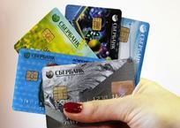 """Новогодний """"нежданчик"""" - хакерским атакам могут подвергнуться банковские счета кубанцев, фото — «Рекламы Новокубанска»"""