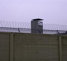 Mini_prison_1221049_1280x960