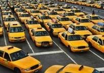 Антимонопольщики разберутся с «новогодними» ценами на такси в Краснодарском крае, фото — «Рекламы Новокубанска»