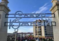В Геленджике открыли новый сквер, фото — «Рекламы Геленджика»