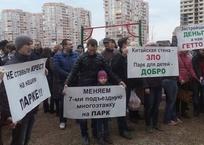 Краснодар стонет от наплыва переселенцев со всей РФ, фото — «Рекламы Темрюка»