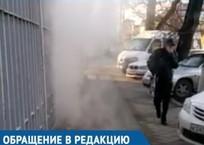 Едкие пары «инфекционки» напугали жителей Краснодара, фото — «Рекламы Хадыженска»
