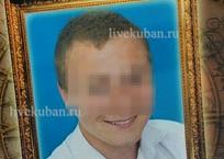 17-летнего студента убило током на заброшенной ферме Кубани, фото — «Рекламы Новокубанска»