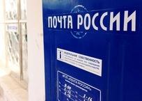 Вооруженный мужчина в маске ограбил отделение почты в Краснодарском крае, фото — «Рекламы Кубани»