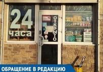 Category_obraschenie_v_redaktsiyu_1